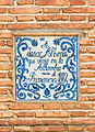 Isaac Albeniz Alhambra 1882.jpg