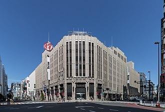 Isetan - Isetan Shinjuku flagship store