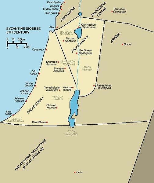 Ficheiro:Israel Byzantine 5c.jpg