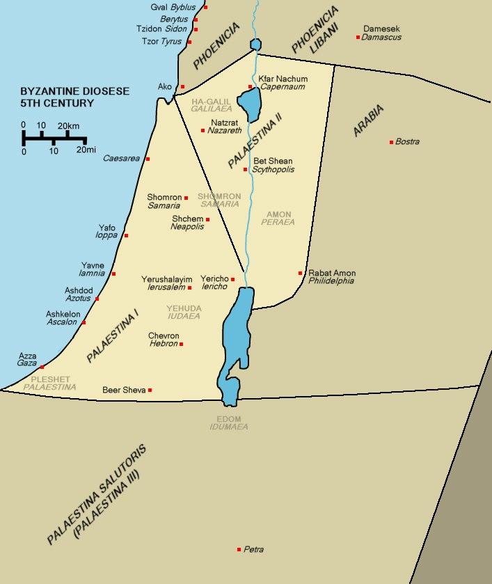 Israel Byzantine 5c