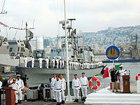 Israel mexico navy ceremony.jpg
