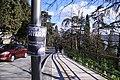 Istanbul photos by J.Lubbock 2015 878.jpg
