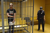 Ivan Golunov at the Nikulinsky Districtional Court, 2019-06-08 (3).jpg