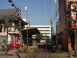 清水町停留場 - Wikipedia