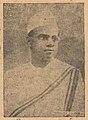 J.C.Kumarappa.jpg