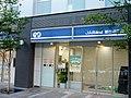 JA Hyogo-Minami Kakogawa Branch.jpg