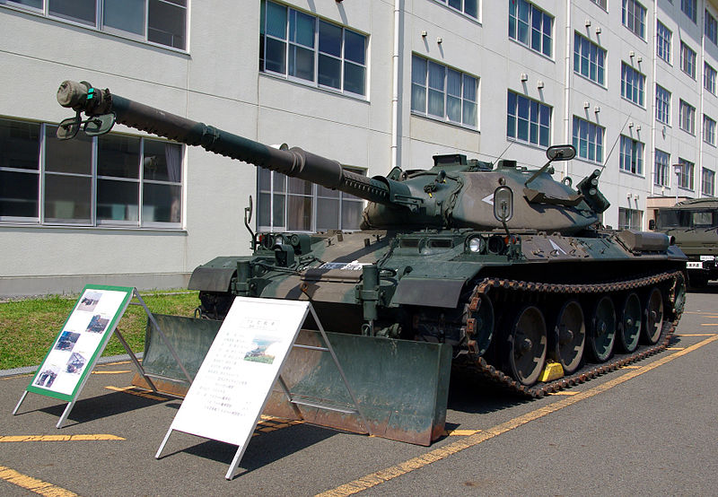 File:JGSDF Type74 tank 20120527-02.JPG