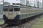 JNR 113 Rapid Shiroi Suna at Kinshichō Station 1978.jpg