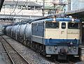 JNR EF65 1116 20070727.jpg