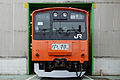JRE Tc 201-1 Toyoda depot 2014 1108.jpg