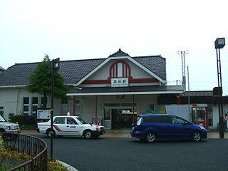 Takahagi Station Railway station in Takahagi, Ibaraki Prefecture, Japan