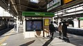 JR Ueno Station Platform 7・8.jpg