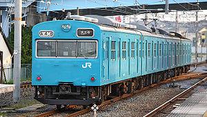 Hanwa Line - Hanwa Line 103 series