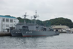 JS Enshū and JS Suma berthed at Y5-wharf, Yokosuka, -4 Aug. 2012 a.jpg