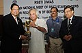 Jairam Ramesh presented the excellence awards, at inauguration of the RSETI Diwas - Second National Meet of RSETI stakeholder for recognition of best performers, in New Delhi on November 21, 2013 (2).jpg