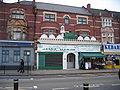 Jamia Masjid, East Ham.jpg