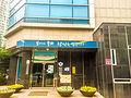 Jamsil 4(sa)-dong Comunity Service Center 20140620 160229.jpg