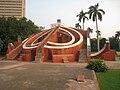 Jantar Mantar (Delhi) - IMG 1985.JPG