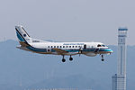 Japan Coast Guard ,Saab 340B-Plus SAR-200 ,JA954A - MA954 ,Kansai Airport (16622888180).jpg