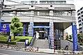 Japan Football Museum 201904b.jpg