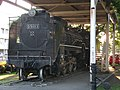 Japanese-national-railways-D51-113-20110615.jpg
