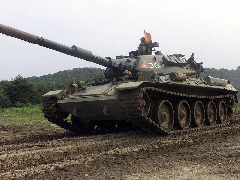 File:Japanese Type 74 Tank.JPEG