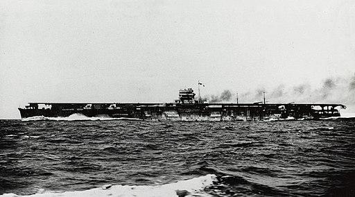Japanese aircraft carrier Hiryu