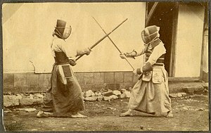 Kendo Kata -  Two kendoka practicing Kata in bōgu, 1868