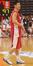 huge selection of bc8ba 14148 Jeremy Lin - Wikipedia