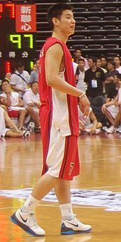 Jeremy lin wikipedia lin playing in exhibition in taipei in 2010 m4hsunfo Choice Image