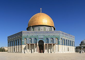 Abd al-Malik ibn Marwan - The Dome of the Rock in Jerusalem was founded by Abd al-Malik in 691/92