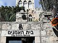 Jerusalem The Artists House.jpg