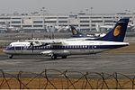 Jet Airways ATR 72-200 SDS-2.jpg