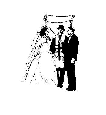 עברית: חתונה יהודית.