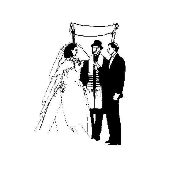 File:Jewish Marriage.jpg