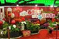 Jianguo Flower Market 建國花市 - panoramio.jpg