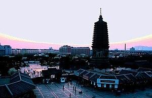 Jinzhou - Image: Jinzhoutower
