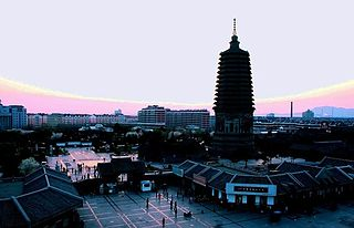 Jinzhou Prefecture-level city in Liaoning, Peoples Republic of China