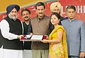 Jitendra Singh presenting the National Youth Award to one of the awardees, at the inaugural function of the 18th National Youth Festival, at Ludhiana (1).jpg