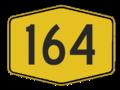 Jkr-ft164.png