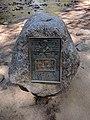 John Muir's Cabin memorial.jpg