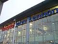 John lennon airport , liverpool - panoramio.jpg