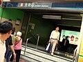 Jordan MTR Station - Entrance.jpg