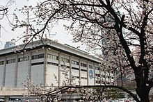Main Building of Korean Broadcasting System