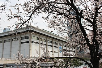 Korean Broadcasting System - Main building of Korean Broadcasting System