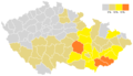 KDU-ČSL 1992.png