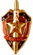 KGB Symbol