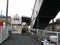Kagoshima line Yoshino stn.jpg