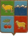 Kalbajar.PNG