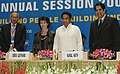 Kamal Nath, the federal Councilor & the Minister of Economic Affairs of Switzerland, Ms. Doris Leuthard, the Vice President CII & Managing Director & CEO, ICIC Bank Limited, Shri K.V. Kamath and the Managing Director.jpg